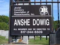 [photo of sign at Anshe Dowig Cemetery]